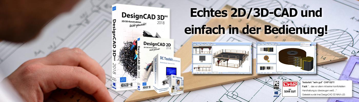 DesignCAD 2018